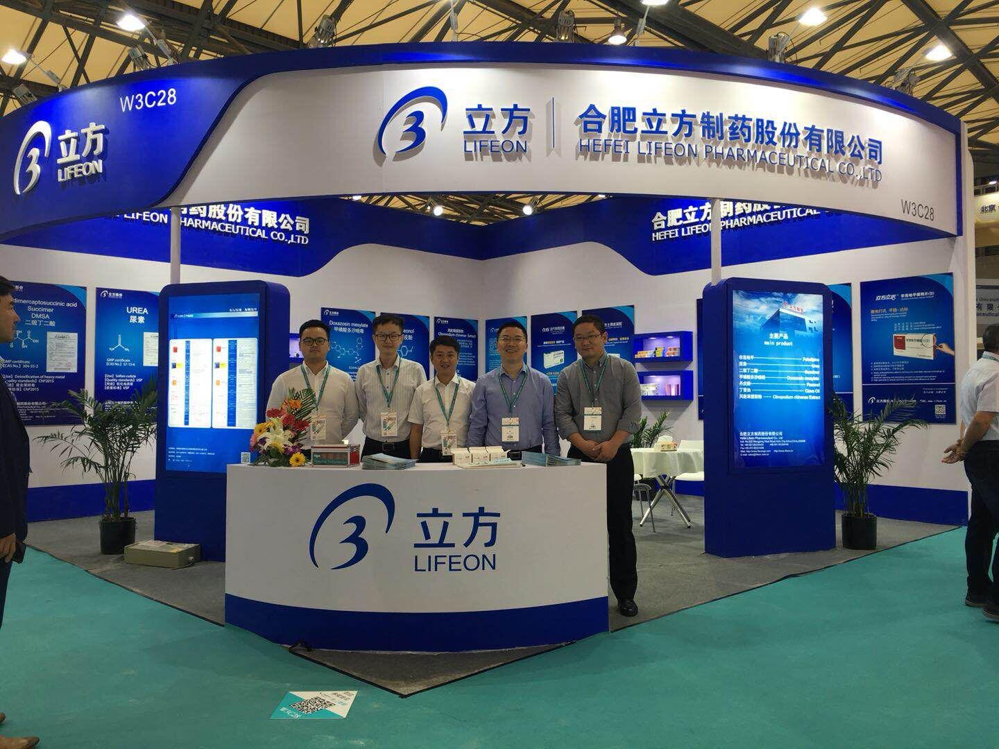 Hefei Lifeon Pharmaceutical Co , Ltd  attended in the 18th CPHI